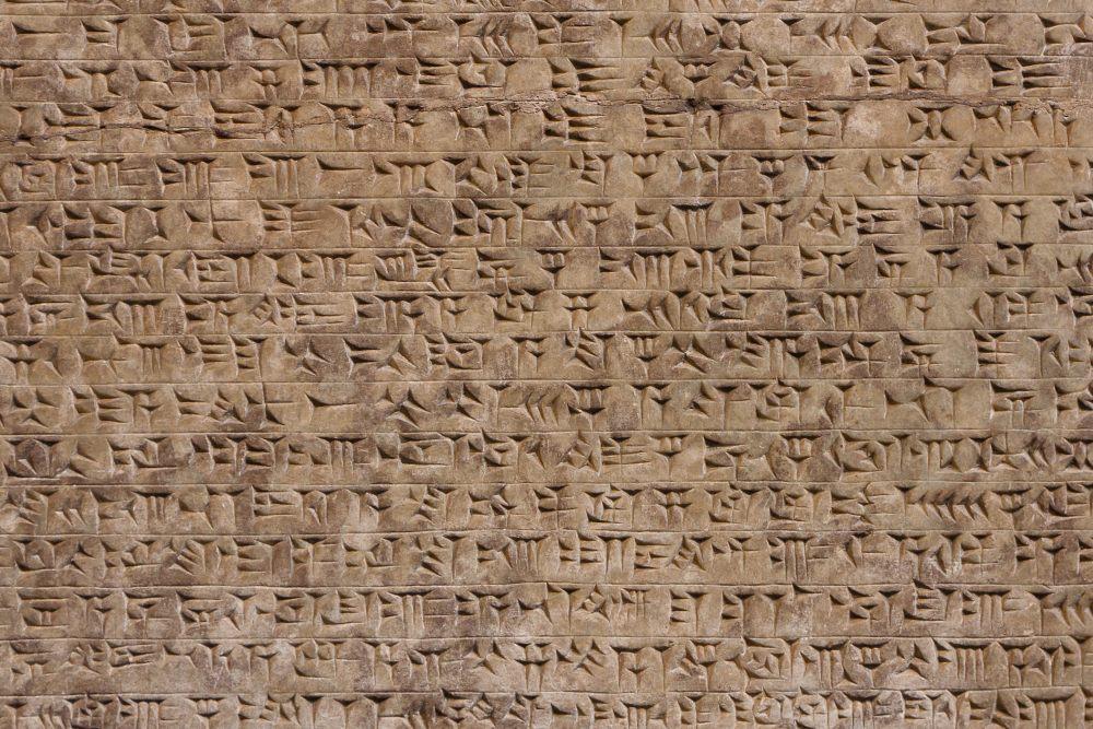 pismo-klinowe-sumer